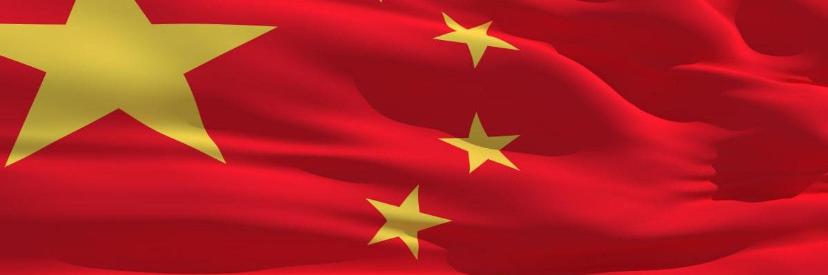 Corporate Governance in China: A Meta-Analysis